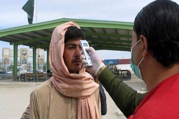 شمار مبتلایان به کرونا در افغانستان از 26 هزار نفر فراتر رفت